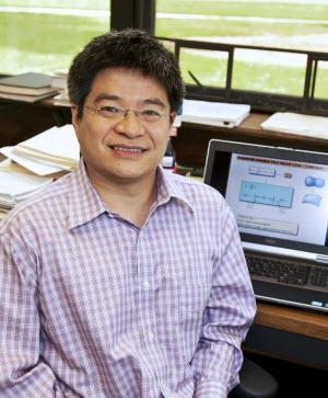 Physicist Hong Qin